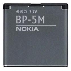 Batterie Nokia BP-5M